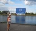 Rowing basin at Jean Drapeau Olympic Park